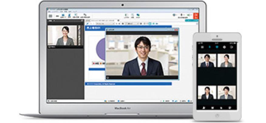 OmniJoin(オムニジョイン)_Web会議中の画面
