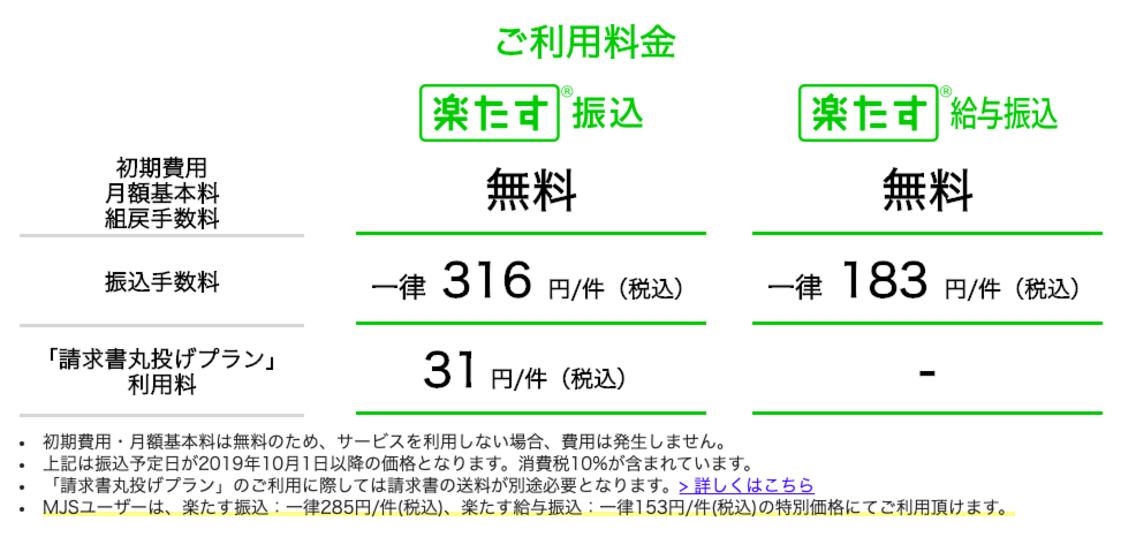 スクリーンショット_2020-05-23_16.24.35.png