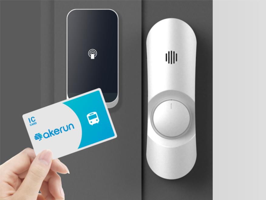 交通系ICカードやスマートフォンなどで解錠可能
